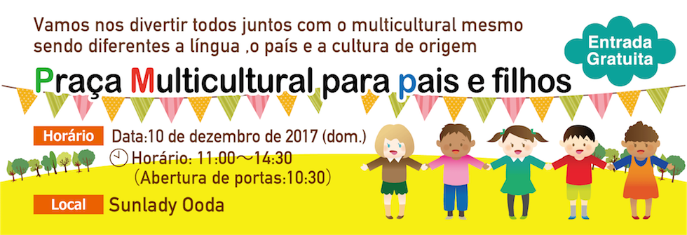 Praça Multicultural para pais e filhos