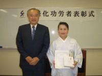 塩田房枝様と有馬理事長(左)