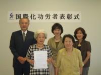 「益田日本語ボランティアグループともがき」会員の皆様と有馬理事長(左)