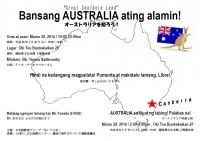 Bansang Australia ating alamin