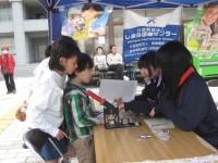 島根県民会館フリマ祭の様子