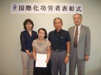 法澤偕子様(中央左)、「日本語ボランティアグループ「いち・に・さん」河野様(中央右)を囲んで(両脇は有馬理事長と玉串事務局長)
