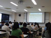 教育分野・講義