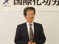 ロシアを理解する市民講座実行委員会 代表 田中克典様