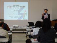 島根県の外国人の状況について