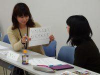 ワークシートを使った日本語学習を体験