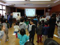 中国語・振付で中国の童謡を歌いました♪