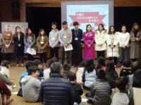 留学生15名が参加しました