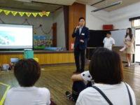 香港の子どもの外国語教育について紹介