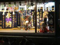 みすみフェスティバルで観た石見神楽